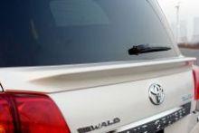 Нижний спойлер Wald для Toyota Land Cruiser 200